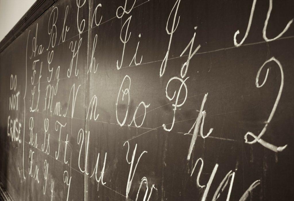 blackboard-209152_1280
